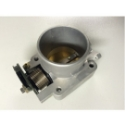 Picture of Universal throttle 55mm.