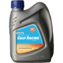 Picture of Gulf Racing 5w50 - Engine oil 1 liter
